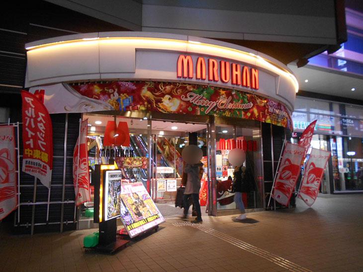 新宿 東宝 ビル マルハン マルハン新宿東宝ビル店で稼働! イベントの並びや抽選の状況、換金率は
