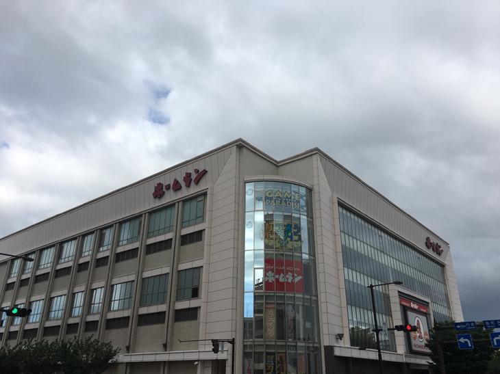 データ ホームラン 金沢