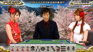 パチスロ 麻雀 格闘 倶楽部 3