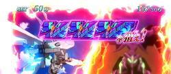 蒼穹のファフナーEXODUSの青7揃いのカットイン発生時の画面