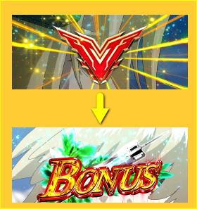 蒼穹のファフナーEXODUSの通常V入賞の画面