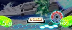 蒼穹のファフナーEXODUSのシークレットバイブの画像