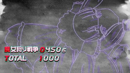 パチスロ 対魔導学園35試験小隊のAT終了画面高設定示唆画面