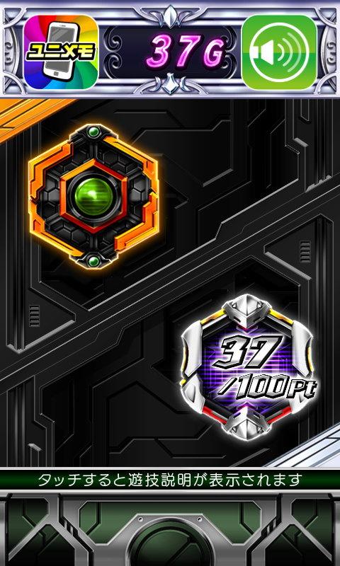 SLOTアルドノア・ゼロのサブ液晶(基本)