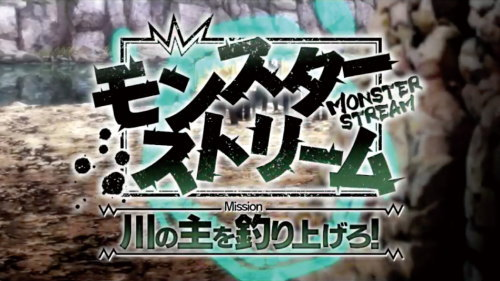パチスロAngel Beats!の連続演出「モンスターストリーム」