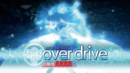 パチスロAngel Beats!の赤目天使の攻撃「オーバードライブ」の画像
