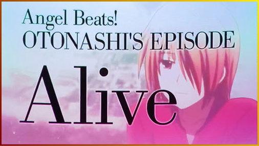 パチスロAngel Beats!のエピソードBONUS突入画面