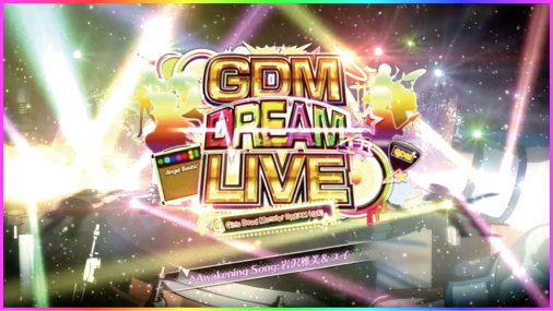 パチスロAngel Beats!のAT「GDM DREAM LIVE(GDL)」突入画面