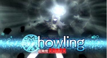 パチスロAngel Beats!の攻撃パターン「ハウリング」の画像