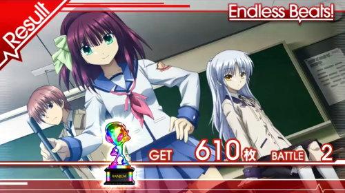 パチスロAngel Beats!の虹トロフィーの画像