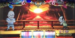 バジリスク絆2の夕方ステージ