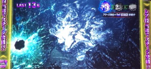 パチスロ バイオハザード7 レジデント イービルのパニックバトル中画面