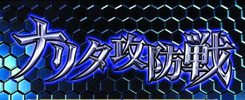 パチスロコードギアス反逆のルルーシュ3のCZ「戦略戦(ナリタ攻防戦)」