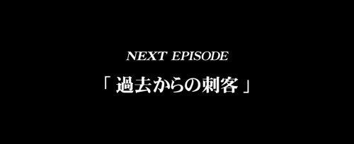 パチスロコードギアス反逆のルルーシュ3のエピソードBB「過去からの刺客」画面