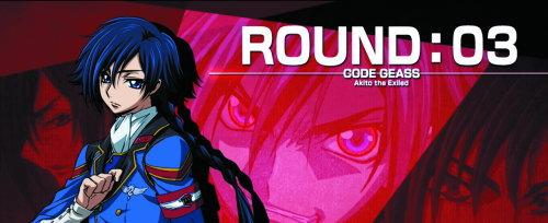 パチスロコードギアス反逆のルルーシュ3の「アキトバトル」セット開始画面(赤背景)
