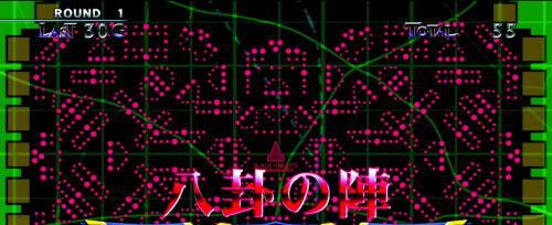 パチスロコードギアス反逆のルルーシュ3の陣形(八卦の陣)