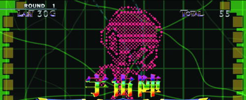パチスロコードギアス反逆のルルーシュ3の陣形(宇宙陣)