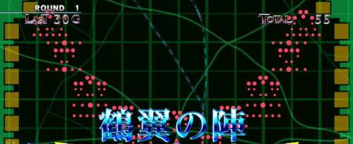 パチスロコードギアス反逆のルルーシュ3の陣形「鶴翼の陣」にアップ