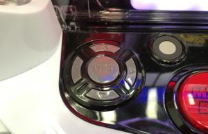 パチスロダイナマイトキング極のPUSHボタン