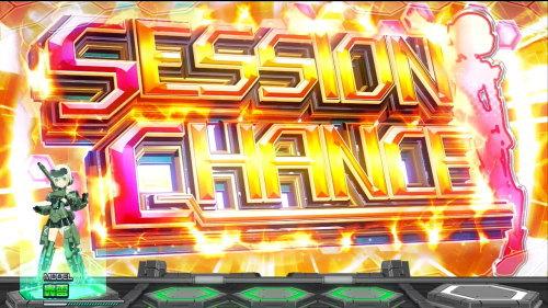パチスロ フレームアームズ・ガールのボーナス「セッションチャンス」の突入画面