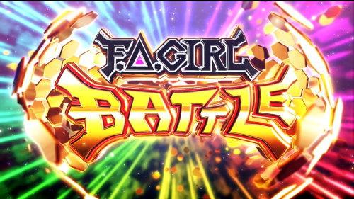パチスロ フレームアームズ・ガールのAT「FAガールバトル」の突入画面