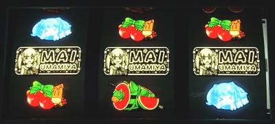 G1優駿倶楽部3のまい図柄揃い