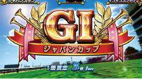 G1優駿倶楽部3のジャパンカップ
