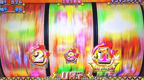 G1優駿倶楽部3のUST中画面