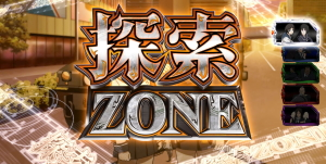 喰霊-零- 運命乱の探索ZONE