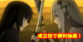 喰霊-零- 運命乱の復讐行方中画面