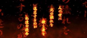喰霊-零- 運命乱のロングフリーズ