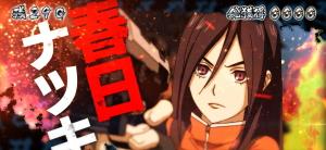喰霊-零- 運命乱の特戦四課BONUS