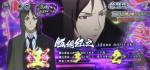 喰霊-零- 運命乱の紀之紫