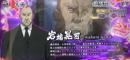 喰霊-零- 運命乱の岩端紫