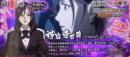 喰霊-零- 運命乱の室長紫