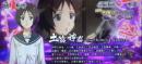 喰霊-零- 運命乱の神楽紫
