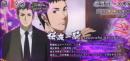 喰霊-零- 運命乱の桜庭紫