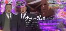 喰霊-零- 運命乱のナブー紫