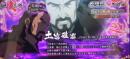 喰霊-零- 運命乱の雅楽紫