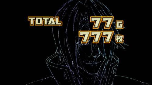 パチスロ ゴッドイーター ジ・アニメーションのAT終了画面「リンドウ」
