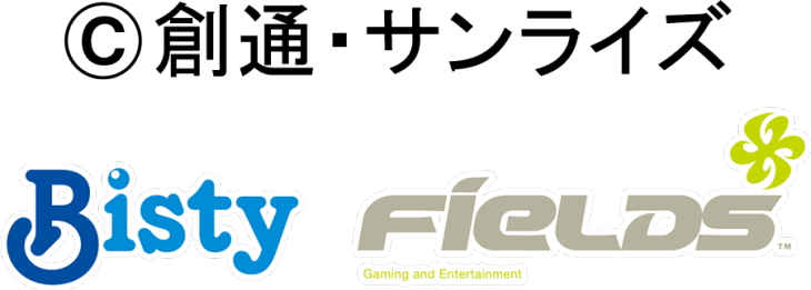 (C)創通・サンライズ (C)Bisty (C)FeiLDS