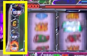 カードバトルパチスロ ガンダム クロスオーバーのアイコンの画像