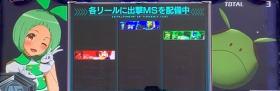 カードバトルパチスロ ガンダム クロスオーバーの強化パートの画像