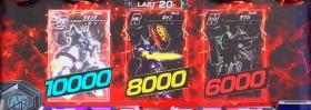 カードバトルパチスロ ガンダム クロスオーバーの敵の種類の画像