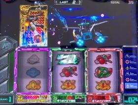 カードバトルパチスロ ガンダム クロスオーバーのレベルマックスの画像