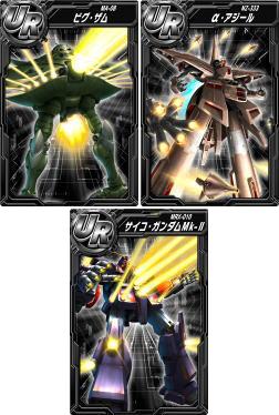 カードバトルパチスロ ガンダム クロスオーバーの設定2以上示唆のカード画像
