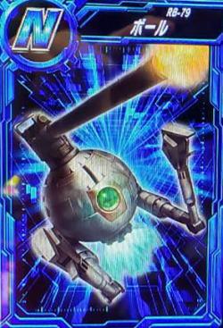 カードバトルパチスロ ガンダム クロスオーバーの設定4以上示唆のカード画像