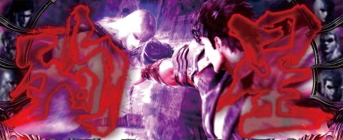 パチスロ北斗の拳 宿命の赤文字