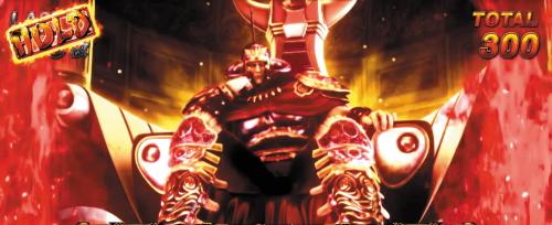 パチスロ北斗の拳 宿命の世紀末覇者モード