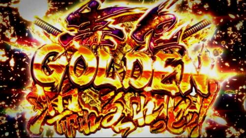 パチスロ学園黙示録ハイスクール・オブ・ザ・デッド ゴールドの毒島GOLDEN濡れるーれっとッ!